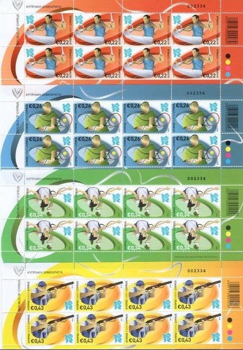 Timbres Chypre - Jeux Olympiques de Londres 2012 (Gymnastique, Tennis, Tir, Athlétisme) Cyprus10