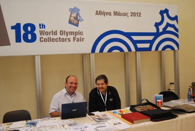 Live from Athens 2012 !!! Au jour le jour des news de la Foire Mondiale des Collectionneurs Olympiques à Athènes... Dsc_0311