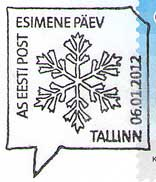 A third stamp to celebrate the 1st Winter Youth Olympic Games, Innsbruck 2012 - From Estonia Estoni11