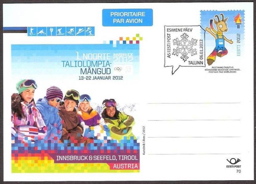 Estonie - Timbre Jeux Olympiques de la Jeunesse d'Hiver, Innsbruck 2012 Estoni13