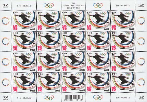 Timbre Estonie - Jeux Olympiques de Londres 2012 (Athlétisme) Estoni15