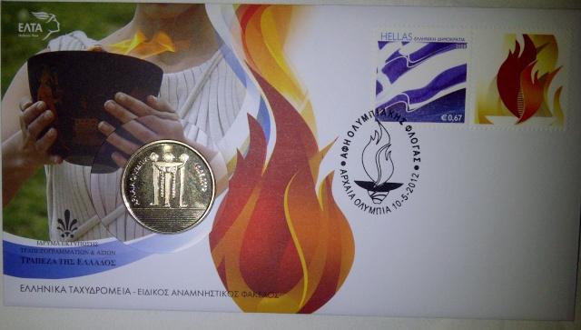 Live from Athens 2012 !!! Au jour le jour des news de la Foire Mondiale des Collectionneurs Olympiques à Athènes... Img-2018