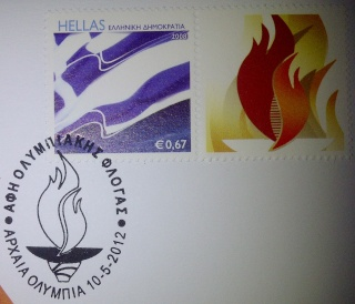 Live from Athens 2012 !!! Au jour le jour des news de la Foire Mondiale des Collectionneurs Olympiques à Athènes... Img-2019