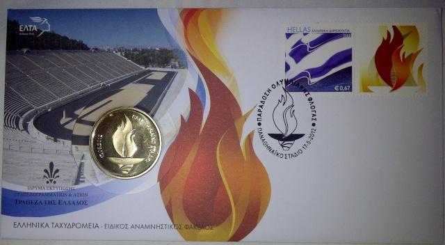 Live from Athens 2012 !!! Au jour le jour des news de la Foire Mondiale des Collectionneurs Olympiques à Athènes... Img-2020