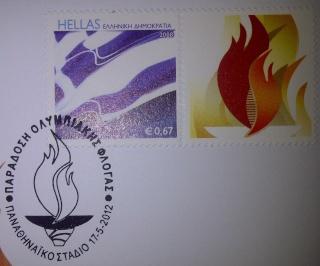 Live from Athens 2012 !!! Au jour le jour des news de la Foire Mondiale des Collectionneurs Olympiques à Athènes... Img-2021