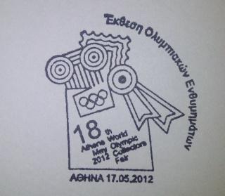 Live from Athens 2012 !!! Au jour le jour des news de la Foire Mondiale des Collectionneurs Olympiques à Athènes... Img-2023