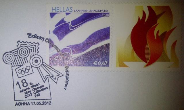 Live from Athens 2012 !!! Au jour le jour des news de la Foire Mondiale des Collectionneurs Olympiques à Athènes... Img-2025