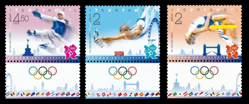 Timbre Israël - Jeux Olympiques de Londres 2012 (Gymnastique artistique, athlétisme & taekwondo) Israel11