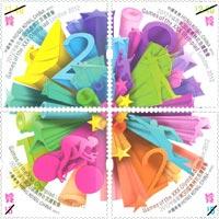 Timbre Hong Kong - Jeux Olympiques de Londres 2012 (Multisport) Mint_s10