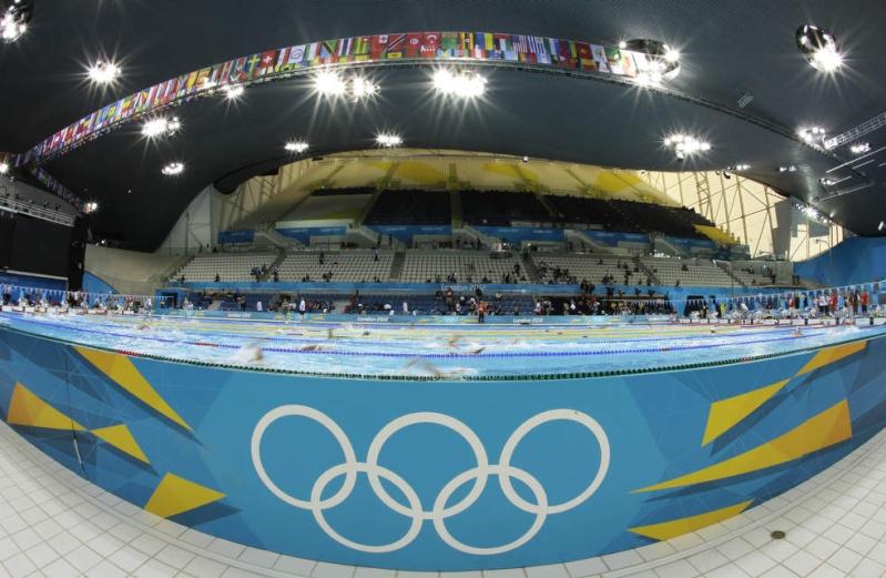 Londres 2012 - Jeux Olympiques - J-1 Olympi19