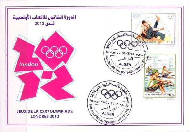 Timbres Algérie - Jeux Olympiques de Londres 2012 (Judo et Aviron) Olympi21