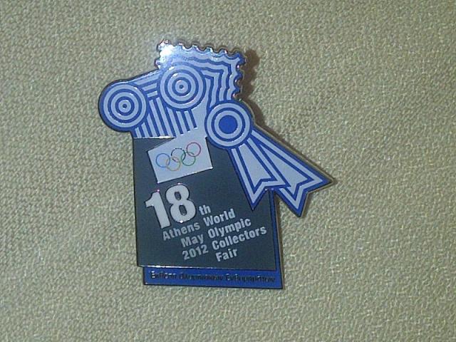 Live from Athens 2012 !!! Au jour le jour des news de la Foire Mondiale des Collectionneurs Olympiques à Athènes... Pinsat10