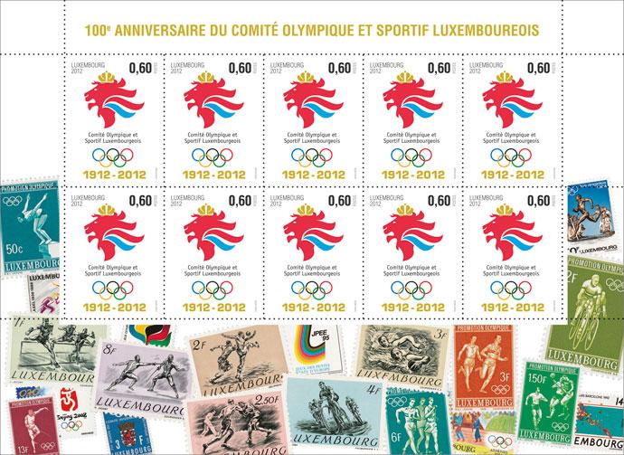 Timbre Luxembourg - Centenaire du Comité National Olympique Planch10