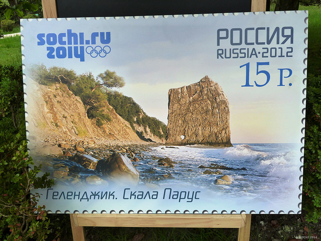Timbres (Russie) - Jeux Olympiques Sochi 2014 Sochis10