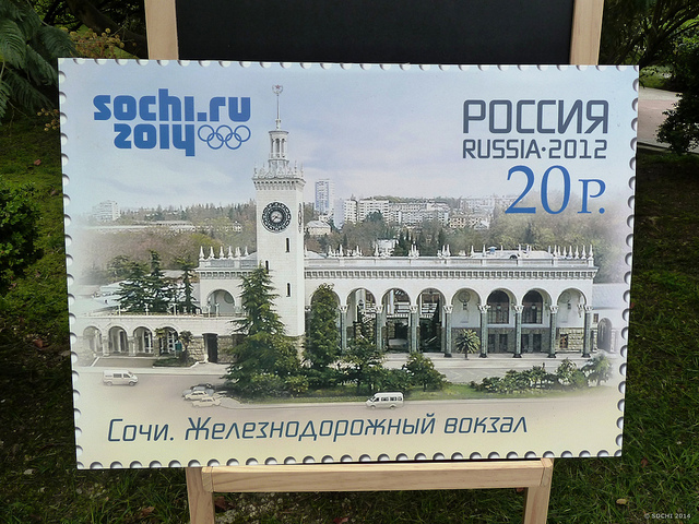 Timbres (Russie) - Jeux Olympiques Sochi 2014 Sochis11