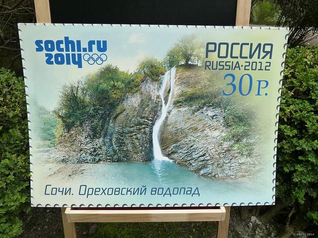 Sochi 2014 Stamps - Magnolia in Blooms (April 2012) Sochis13