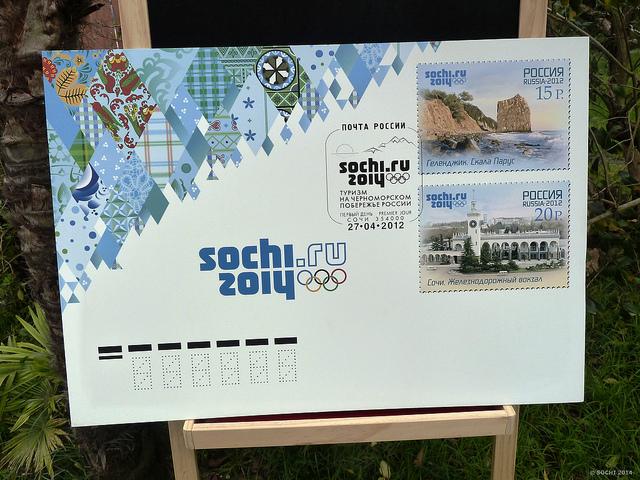 Sochi 2014 Stamps - Magnolia in Blooms (April 2012) Sochis14