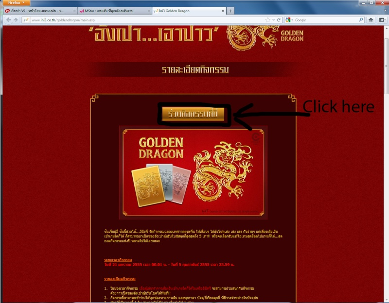 Ini3 Golden Dragon promotion quick guide :3 211
