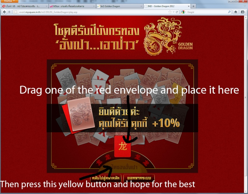 Ini3 Golden Dragon promotion quick guide :3 610