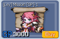 [Uncompleted] Character Guide Ley_gp10