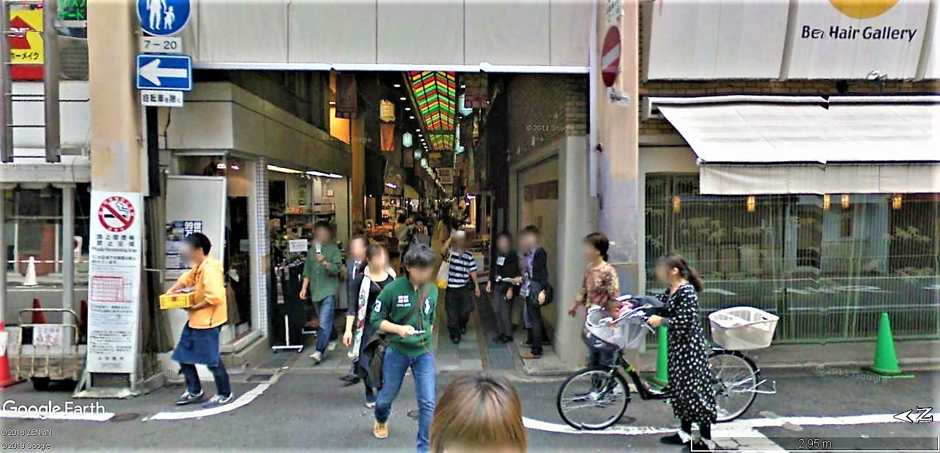 STREET VIEW : halles et marchés couverts - Page 3 Nishik11