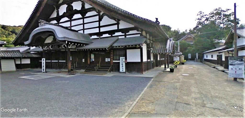 """Les sanctuaires et temples japonais vu avec Google Earth &  """"En premier """"Le sanctuaire Fushimi Inari-taisha, Kyoto, Japon  & Le temple bouddhiste Tōfuku-ji"""" !! Temple20"""