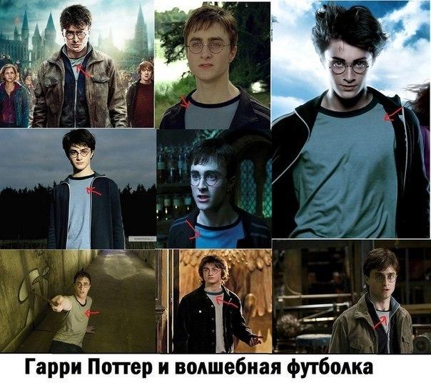 Гарри поттер и волшебная футболка 1w11hd10