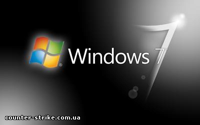 Акселерации в CS 1.6 Win710
