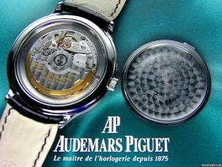 """Audemars Piguet """"Huitième"""" 17617010"""