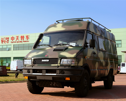 Iveco 4x4 camper Chines11
