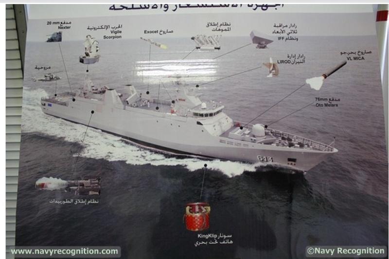 البحرية الملكية المغربية -شامل- 1010