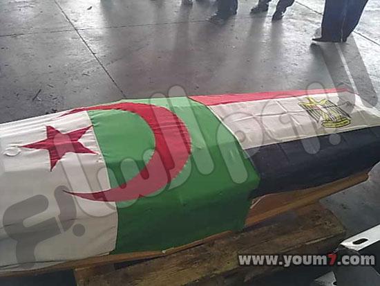 Actualités Algeriennes - Page 13 Img_1311
