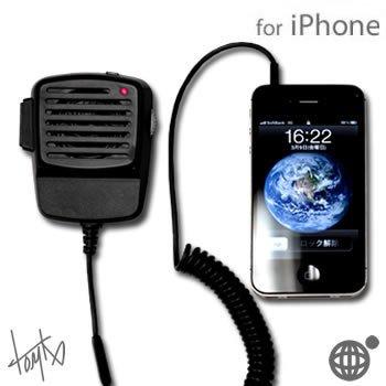 Y una tontería para el Iphone (muy a nuestro gusto) - Ampliada Micro110