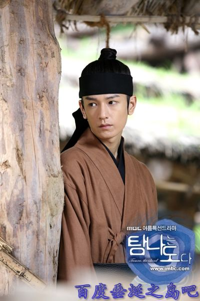 Profile - Ai chưa bík anh Hwan thì click mau nha ^^~ 9665ac10