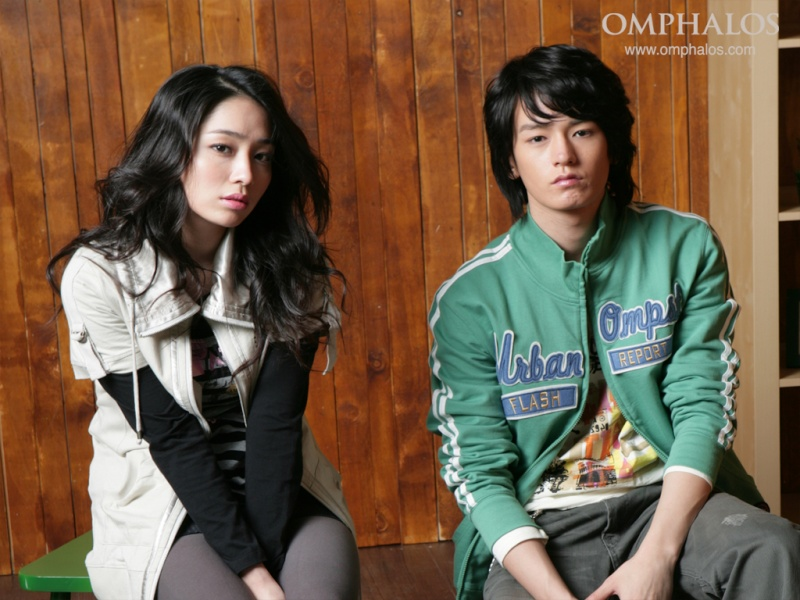 Emphalos (2008 - với Lee Min Jung) Img_1738