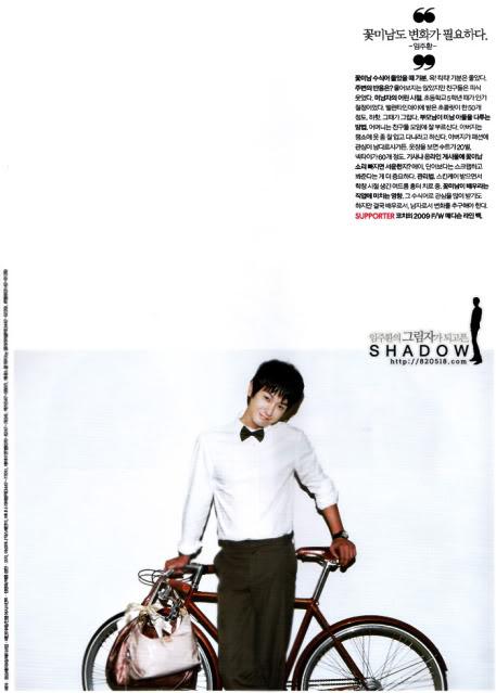 Magazine Img_7711