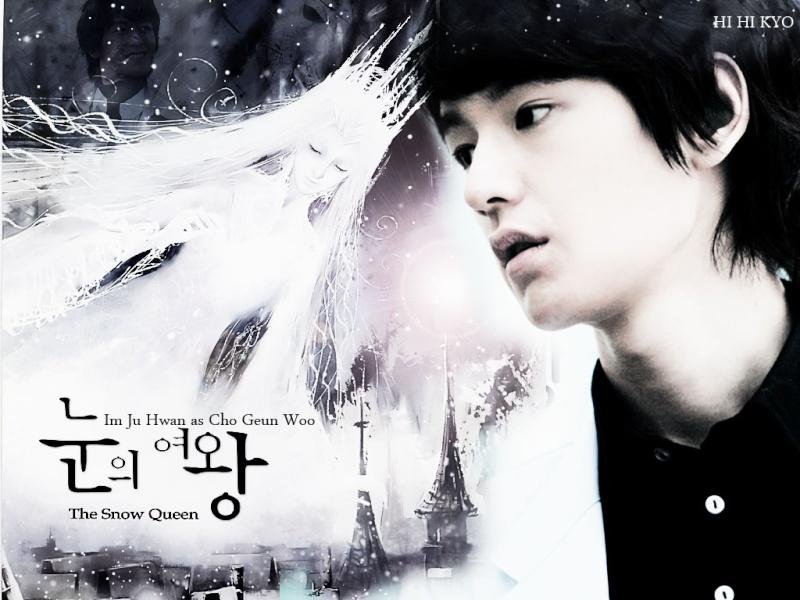 Suh Gun Woo - Snow queen Snow-q10
