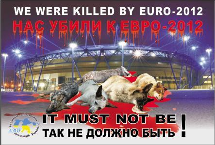 Международные и украинские акции по защите животных в Украине