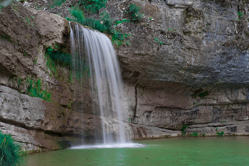 Klinë - ujëvarë (Foto dhe Video) Mir510