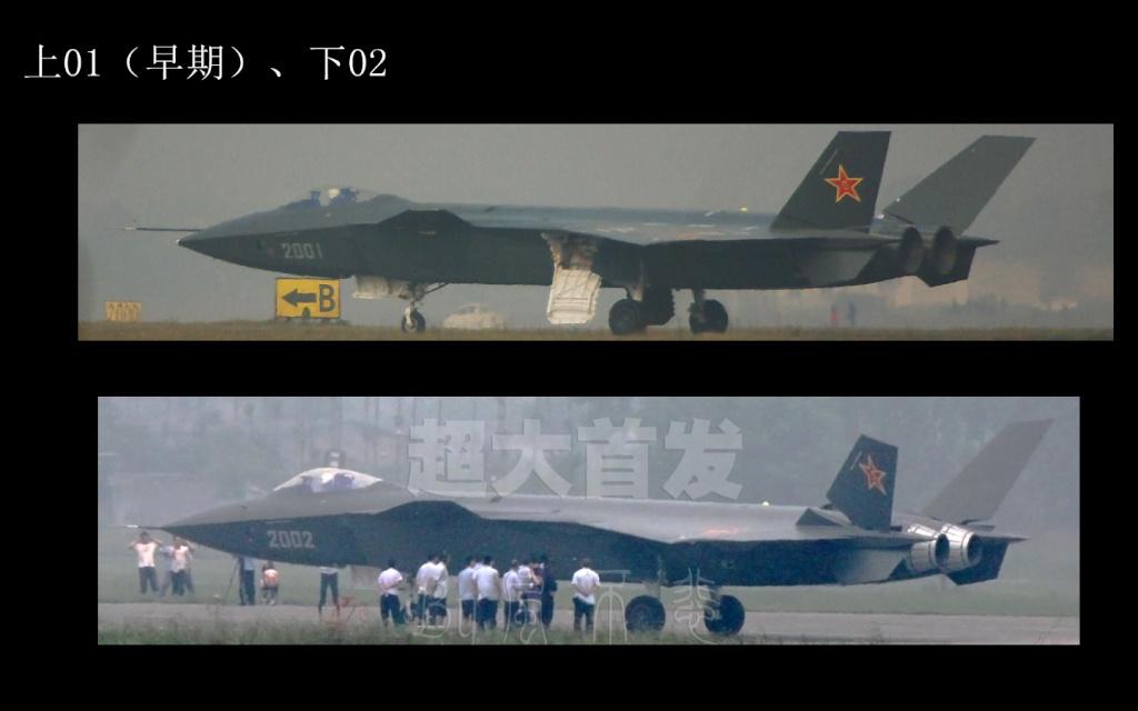 [Aviation] J-20 - Page 3 3_aao10