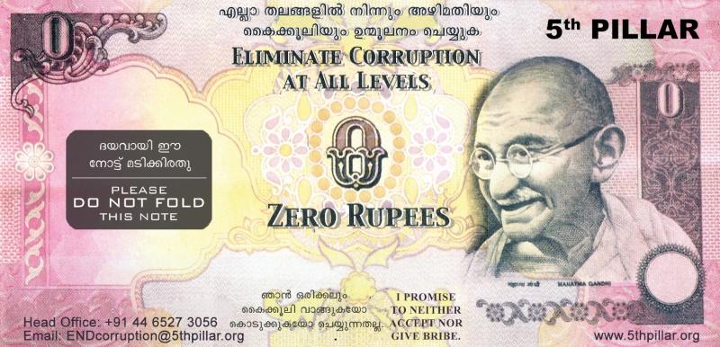 Zero Rupee Notes Malaya14