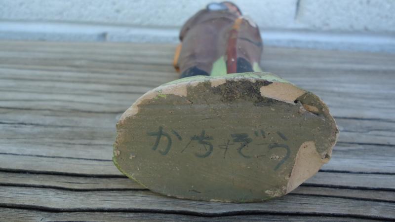 Soldat Japonais....... Dsc01511