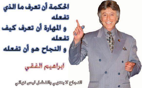 اقوال وحكم بالصور  25314910