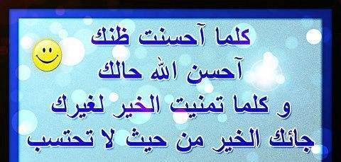 اقوال وحكم بالصور  39175910