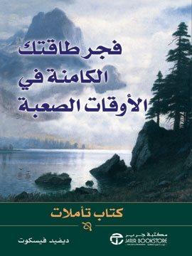 اقوال وحكم بالصور  52168810