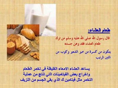 اقوال وحكم بالصور  52174510