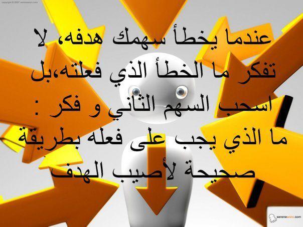 اقوال وحكم بالصور  52288510