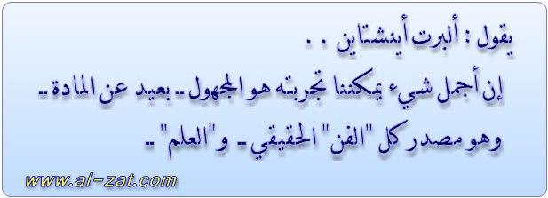 اقوال وحكم بالصور  54889010
