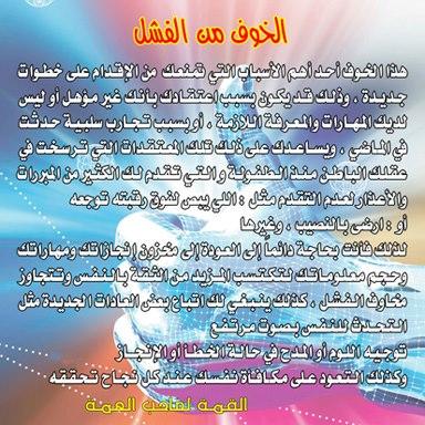 اقوال وحكم بالصور  55375110