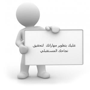 اقوال وحكم بالصور  56503310